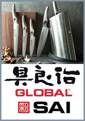 Coltelli da cucina Global serie martellata SAI