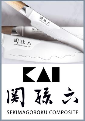 Coltelli da cucina Kai Seki Magoroku Composite