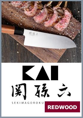 Coltelli da cucina Kai Seki Magoroku Red Wood