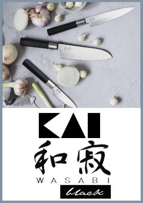 Coltelli da cucina Kai Wasabi Black