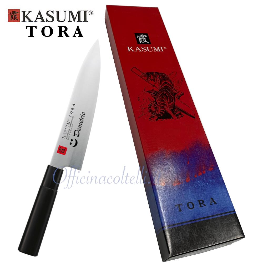 Esempio incisione al laser su coltello da cucina giapponese Kasumi Tora